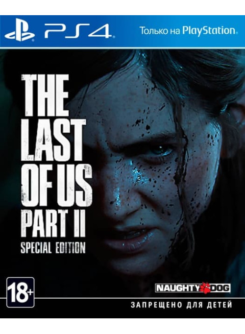 Одни из нас: Часть II Специальное издание (The Last of Us Part II) Special Edition (PS4)