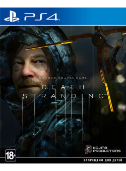 Death Stranding Special Edition (PS4)