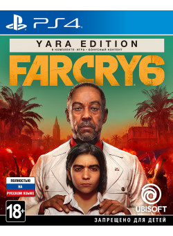 Far Cry 6 Yara Edition (PS4)