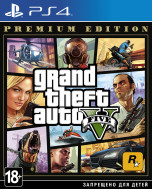 Grand Theft Auto V (GTA 5) Premium Edition (PS4)