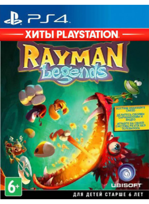 Rayman Legends (Хиты PlayStation) (PS4)
