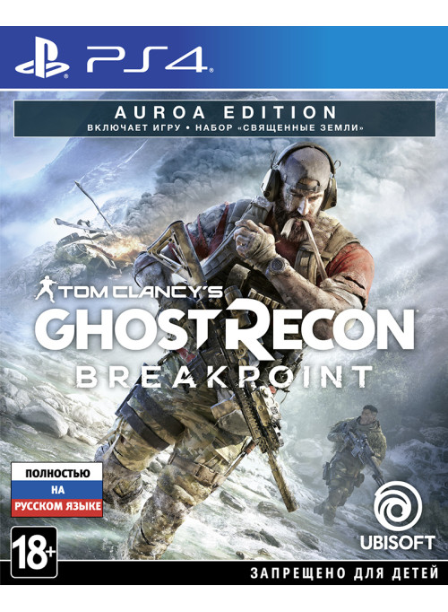 Tom Clancy's Ghost Recon Breakpoint Auroa Edition (PS4)