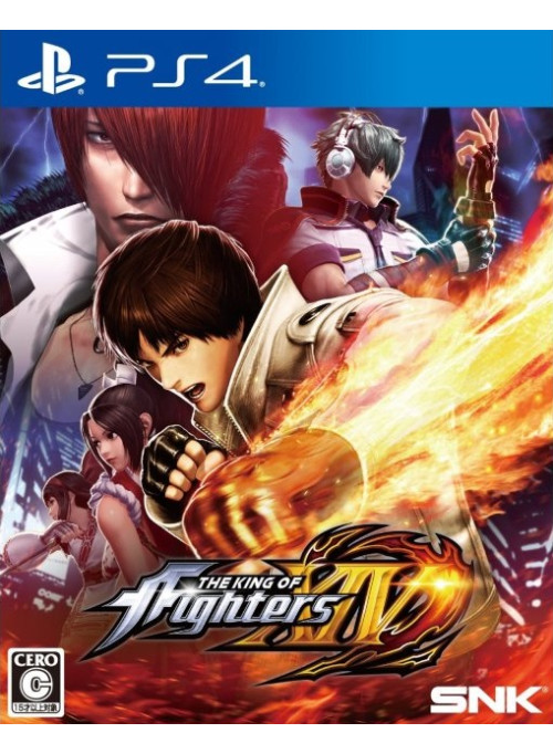 The King of Fighters (14) XIV (PS4)