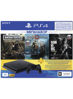 Игровая приставка Sony PlayStation 4 Slim 1TB Black (CUH-2208B) + Gran Turismo: Sport + God Of War IV + Horizon Zero Dawn + PS Plus 90 дней