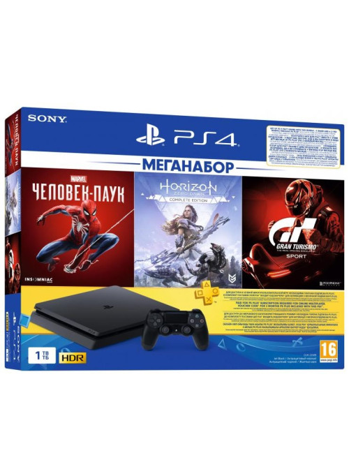 Игровая приставка Sony PlayStation 4 Slim 1TB Black (CUH-2208B) + Marvel's Человек-Паук + Horizon Zero Dawn Complete Edition + Gran Turismo: Sport + PS Plus 90 дней
