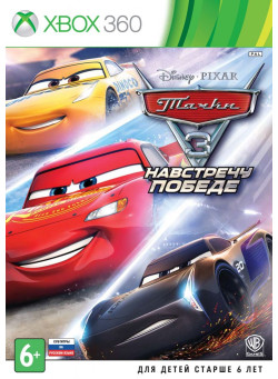 Тачки 3: Навстречу победе (Cars 3: Driven to Win) (Xbox 360)