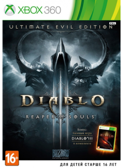 Diablo 3 (III): Reaper of Souls - Ultimate Evil Edition (Xbox 360)
