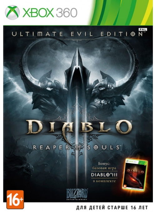 Diablo 3 (III): Reaper of Souls - Ultimate Evil Edition: игра для XBox 360