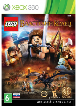 LEGO Властелин Колец (The Lord of the Rings) (Xbox 360)