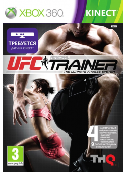 UFC Personal Trainer: The Ultimate Fitness System (Xbox 360)