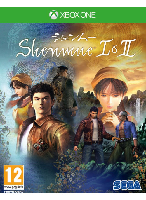 Shenmue 1 & 2 HD Remaster (Xbox One)