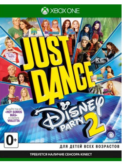 Just Dance: Disney Party 2 для Kinect 2.0 (Xbox One)