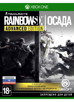 Tom Clancy's Rainbow Six: Осада Advanced Edition (Xbox One)