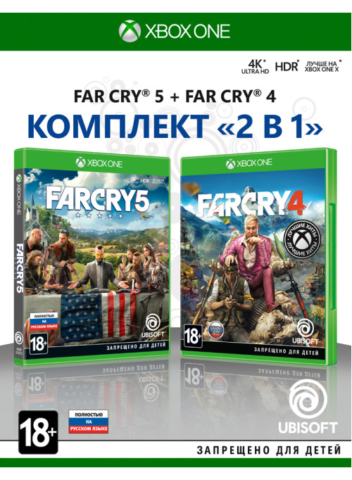 Far Cry 4 + Far Cry 5 (Xbox One)