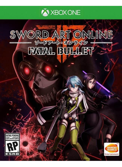 Sword Art Online: Fatal Bullet (Xbox One)