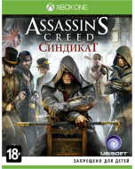 Assassin's Creed: Синдикат (Xbox One)