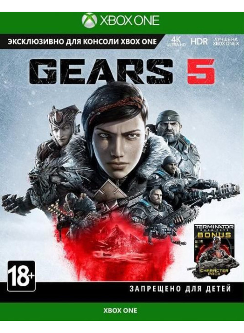 Gears 5 (Gears of War 5) (Xbox One)