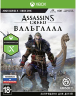 Assassin's Creed Valhalla (Вальгалла) (Xbox One/Series X)