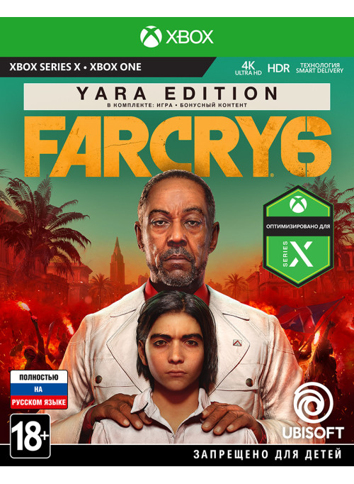 Far Cry 6 Yara Edition (Xbox One)