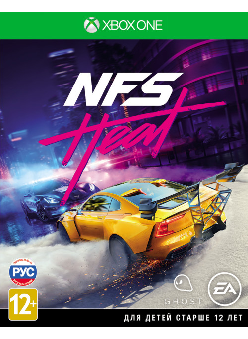 Need for Speed Heat (Xbox One)