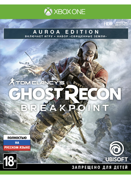Tom Clancy's Ghost Recon Breakpoint Auroa Edition (Xbox One)