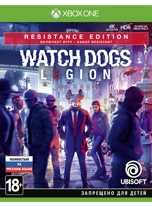 Watch Dogs: Legion Resistance Edition (Xbox One)
