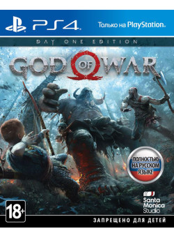 God of War IV Day One Edition (PS4)