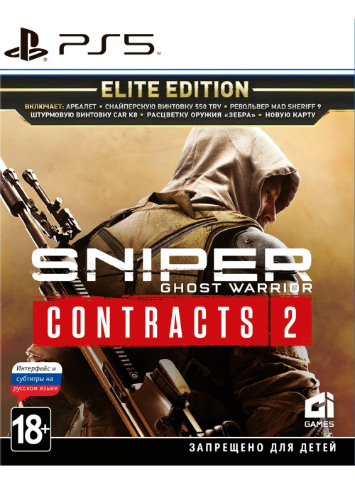 Sniper: Ghost Warrior Contracts 2Elite Edition (PS5)
